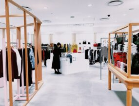 Interieur magasin